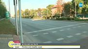 Дъщерята на пострадала след агресия на пътя разказва за насилието на булевард в Пловдив