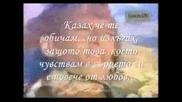 Michael Bolton - Said I Loved You Prevod