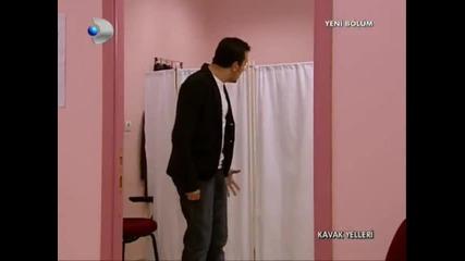 Kavak Yelleri 3 Епизод 2 част (измислена История)