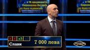 Национална лотария - 21.11.2015 г.