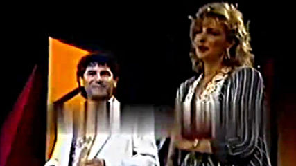 Ana Bekuta i Hasan Dudic ( 1990 ) - Ljubavi moja dobro dosla
