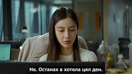 I Remember (2020) / Помня! Ще ме обичаш ли и утре 2/2