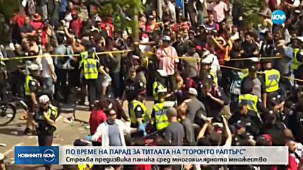 """Стрелба по време на парада на """"Торонто раптърс"""", има ранени"""