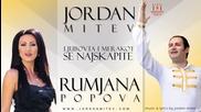 Йордан Митев и Румяна Попова - Любовта и Меракот са най- скъпите
