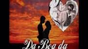Rodja Raicevic - Da Bog da (hq) (bg sub)