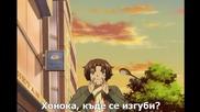 [sfs] History's Strongest Disciple Kenichi - 31 [dvd 720x480 x264 Aac][bg]