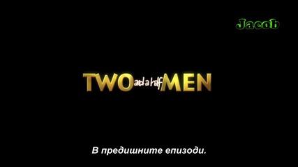 Двама мъже и половина - Сезон 10 Епизод 12 (бг субтитри)   С10 Е12