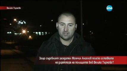 Съдебен заседател поиска оставката на директора на МВР Велико Търново - Часът на Милен Цветков