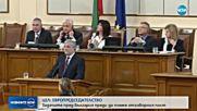 ИЗГУБЕН В ПРЕВОДА: Защо председателят на ЕП обеща да проговори български