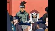 Naruto Episode 1 Bg Sub Високо Качество