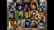 The History Of Mortal Kombat (episode 5)