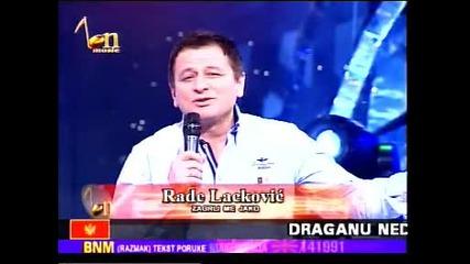 Раде Лацкович - Загрли ме яко ( 2012 ) / Rade Lackovic
