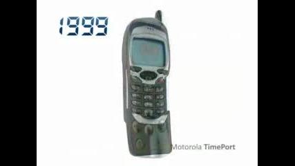 Мобилните Телефони През Годините