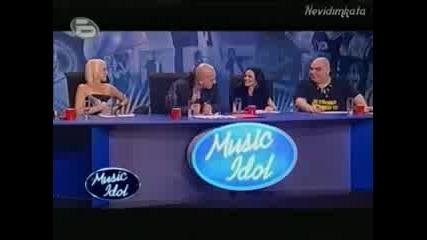 Кралят На Музиката В България Мустафа!!!!! (bg Subs)