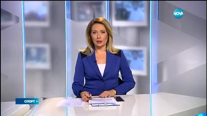 Спортни новини (12.10.2015 - късна)