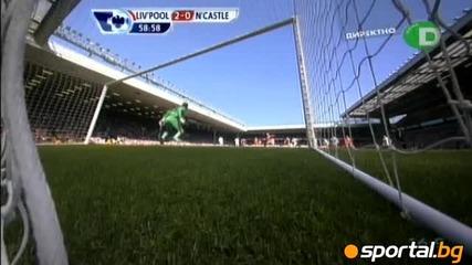 Ливърпул 3-0 Нюкасъл Юнайтед