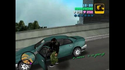 Gta 3 gameplay