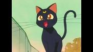 Sailor Moon - Епизод 32 Bg Sub