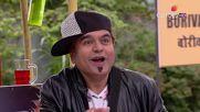 Bhaag Bakool Bhaag / Бягай, Бакул, Бягай (2017) - Епизод 63