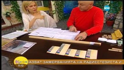 Семейството от видинското село Антимово-жертва на паранормални явления (част 2)-На кафе (03.04.2015)