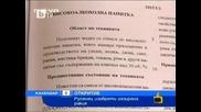 Господари на Ефира - Газирана Ракия - 04.01.2010 г. - High Quality
