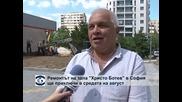 """Спортна зала """"Христо Ботев"""" ще бъде завършена до месец"""