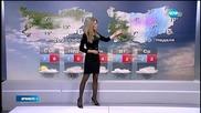Прогноза за времето (23.01.2015 - централна)