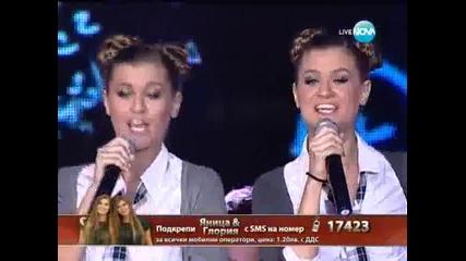 Яница и Глория Василеви - Live концерт - 10.10.2013 г.