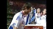Гърция европейски шампион 2004