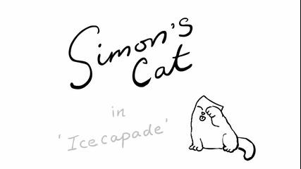 Котката на саймън - Риболовец