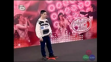 Един от най-смешните участници в Music Idol! (смях)