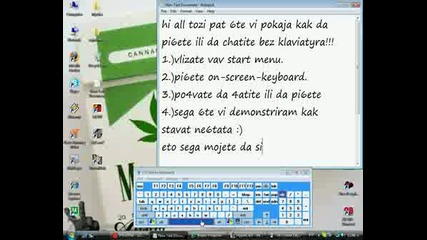 Kak Da Pi6em Ili Da Chatim Bez Klaviatyra