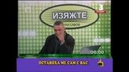 Господари на Ефира - 12.05.11 (цялото предаване)