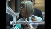 ГЕРБ иска връщане на смесената система с 31 мажоритарни депутати