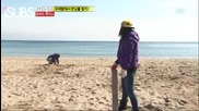 [ Eng Subs ] Running Man - Ep. 83 (with Lee Da Hae and Oh Ji Ho)
