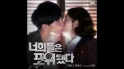 Бг. Превод ~ Snsd Taeyeon - That One Word, Love ( You're All Surrounded Ost )