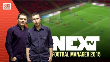 NEXTTV 013: Ревю: Football Manager 2015 с Явор и Филип
