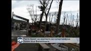 Расте броят на жертвите на супертайфуна Хаян
