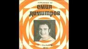 Емил Димитров - Свърши любовта
