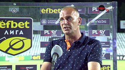 Здравков: Изпуснахме победата, играчите трябва да се усетят