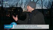Новините на NOVA NEWS (12.03.2021 - 22:00)