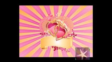 Честит Свети Валентин скъпи потребители на Vbox7