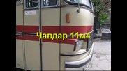 Чавдар 11м4 в Габрово