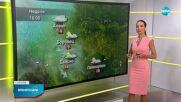 Прогноза за времето (18.04.2021 - сутрешна)