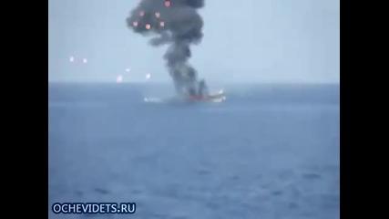 Руски военен кораб цака сомалийски пирати!!!