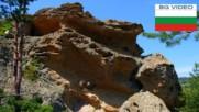 Кушла-скален мост на гръцката граница