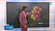 Прогноза за времето (16.06.2021 - обедна емисия)
