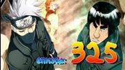 Naruto Shippuuden 325 [bg Sub] Високо Качество