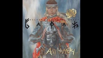 Барадж - Augrim(cover)