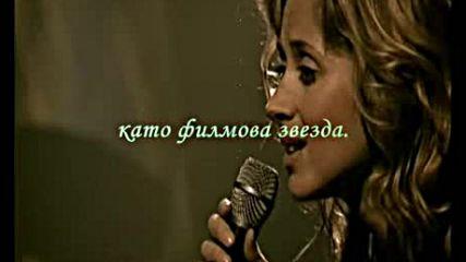 Lara Fabian - Je Taime Hd Bgsub
